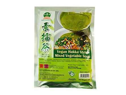 Vegan Hakka Style Mixed Vegetable Soup 素檑茶 HY1 POT VHS (400gX40)