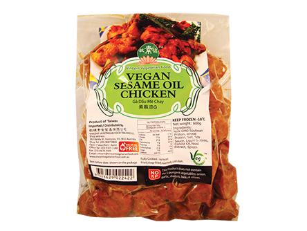 Vegan Sesame Oil Chicken 素麻油G TC1 CHI VSOC (600gX15)