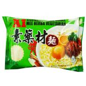 Vg Herbal Noodle 素藥材麵 AK2 NOI HN (90gX32)