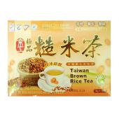 Brown Rice Tea 極品素糙米茶 KG2 T BRT (10s)100gX32