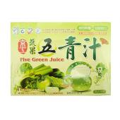 Vg Five Green Juice 極品素蔬果五青汁 KG2 T FGJ (10s)120gX32