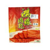 VG Tasty BBQ Meat (B.Pepper/Square) 素鴻緣肉乾(黑椒/四方) HY2 SNA TTBM5 (250GX60)