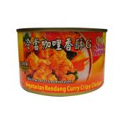 Vg Rendang Curry Crispy Chicken 素冷當咖哩香酥雞 HK2 C RCCC (225gX24)